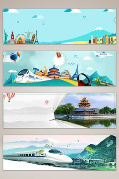 National Day blue travel banner poster background#pikbest#backgrounds Commercial Advertisement, Flat Design Illustration, Mid Autumn Festival, Travel Logo, Background Templates, Layout Template, Sign Design, Travel Photos, Backgrounds