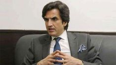 ISLAMABAD: Minister for Planning, Development and Reform Makhdum Khusro Bakhtiar on Thursday said that polio will be eradicated from Pakistan by Youth Worker, Investment Firms, Investment Companies, Pakistan News, Sustainable Development, Bbc News, Budgeting, Investing, Current News