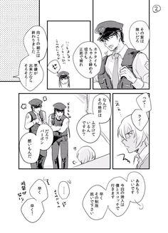 guchiy0 (@gururi_guchiyo) さんの漫画 | 32作目 | ツイコミ(仮)