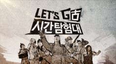Let's Go Program Title on Vimeo