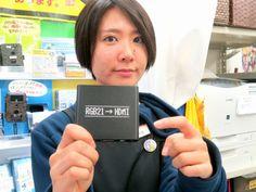 売れすぎちゃってどうしよう!「RRGB21-HDMI変換アダプタ」がメチャ人気です【店長ナカジマのレアモノPickup! Vol.093】