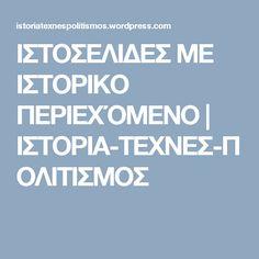 καλύτερη Ρωσική ιστοσελίδες dating εικόνες