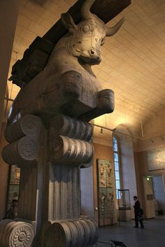 """Pillar from ancient Babylon. It's of a cow. Babylon had many different gods, this possibly being one of them. ~The """"sacred"""" bull (apis) was worshipped in Baal worship and is called a """"dungy idol"""" by Jehovah."""