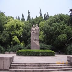 Xangai - Parque Fuxing