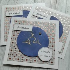 Ramadan Cards, Eid Cards, Embroidery On Clothes, Ranger Ink, Quilt Festival, Celebration Quotes, Crewel Embroidery, Clothes Crafts, Eid Mubarak