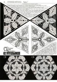 Сборные полотна из треугольников
