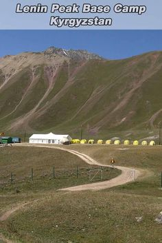 We drive from Sary-Mogul to the yurt camp at the lake Tulpar Kul, from where we start our visit of Lenin Peak Base Camp