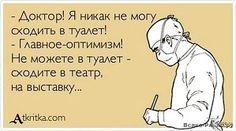 Корочные анекдоты http://to-name.ru/an/mw/mw17.htm