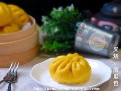 叉烧南瓜包~~老面 (Char Sau Pumpkin Bun)Old Starter Dough