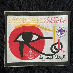 Rare - 2015 World Scout Jamboree Japan Egypt Scouts Official Contingent Badge