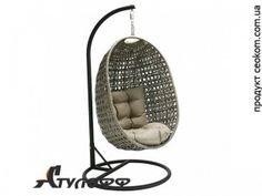 Подвесное ротанговое кресло Cora серое Garden4You Rattan Furniture, Furniture Design, Hanging Chair, Relax, Home Decor, Grey, Gray, Hammock Chair, Decoration Home