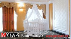 Patut bebe din Lemn masiv Antonia Valance Curtains, Home Decor, Decoration Home, Room Decor, Interior Design, Home Interiors, Valence Curtains, Interior Decorating