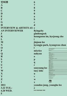 Reanimating NJP: Nam June Paik's Interfaces, Nam June Paik Art... - Jin & Park