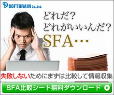 SOFTBRAIN バナー広告 Banner, Advertising, Banner Stands, Banners