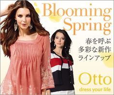 BloomingSpring Ottoのバナーデザイン