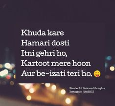 60 Funny Hindi Ideas Funny Quotes Friendship Quotes Friends Quotes Best friend status in hindi | friendship quotes in hindi. funny quotes friendship quotes