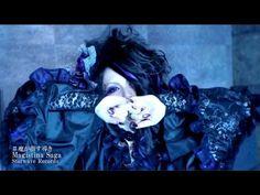 mini album [Two-facedness of a tale] Aug 2013 release Video shooting & Editing: 1000 (Tokami), Hair & Make-up: Tritt fur Tritt Visual Kei, Saga, Musicals, Rock, Watch, Clock, Bracelet Watch, Locks, Rock Music
