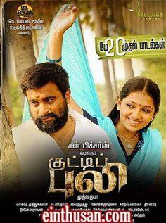 Kutti Puli tamil movie online