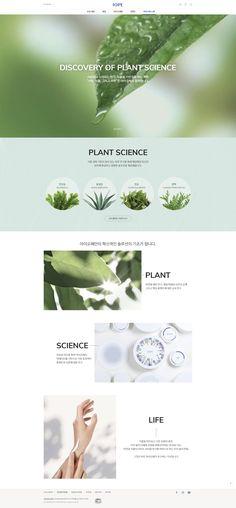 #아이오페소개 #pc Web Design, Website Design Layout, Homepage Design, Web Banner Design, Web Layout, Layout Design, Cosmetic Web, Keynote Design, Korean Design