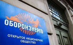 Former heads of Oboronenergo became involved in the case of fraud
