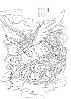 Coloring Pages For Grown Ups, Fairy Coloring Pages, Free Adult Coloring Pages, Tattoo Coloring Book, Coloring Book Art, Animal Coloring Pages, Dragon Coloring Page, Cat Coloring Page, Folded Book Art