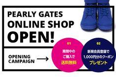「ONLINE SHOPオープン記念キャンペーン開催!」