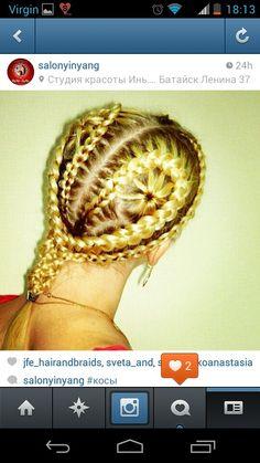 Intricate braids