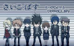 PSYCHO-PASS, Kunizuka Yayoi, Kagari Shuusei, Tsunemori Akane, Masaoka Tomomi