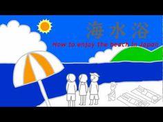 海水浴の楽しみ方 日本語版 - YouTube