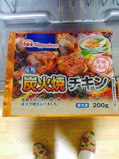 Pollo al carbón Japan