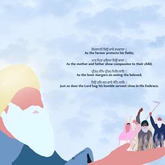 Guru Nanak Wallpaper, Circle Of Life, Mother And Father, Flourish, Farmers, Compassion, Revolution, Stuff To Do, Ms