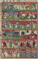 Database of Folklore Illustrations