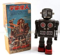 Plastic and tin battery operated robot toy made in Taiwan is about tall. Vintage Robots, Retro Robot, Toy Packaging, Space Toys, Tin Toys, The Martian, Battery Operated, Action Figures, Bike