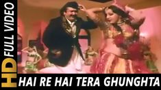 Hai Re Hai Tera Ghunghta   Kishore Kumar, Asha Bhosle   Dhongee Songs 19...