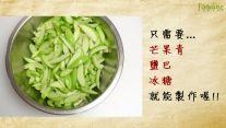 情人果簡單DIY | 台灣好食材Fooding - Yahoo Screen