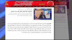 بحران نظام آخوندی بر سر دخالتهای منطقه ای ، جنگ و برجام–  ۱۲ مهر ۱۳۹۵