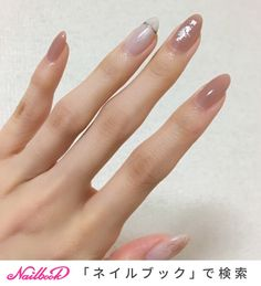 New nails almond gel art designs 18 ideas Love Nails, Pretty Nails, Office Nails, Beige Nails, Nail Art Pictures, Nail Art Kit, Soak Off Gel Nails, Gel Nail Designs, Almond Nails