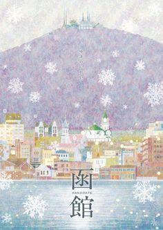 Hakodate, Japan♡