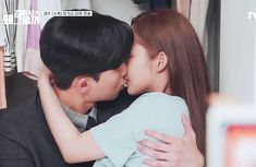 Young Joon and Mi So Cabinet Kiss What's Wrong With Secretary Kim? Cute Relationship Goals, Cute Relationships, Kpop Kiss, Pretty Gif, Suga Gif, Park Seo Jun, Lee Junho, Park Min Young, Bts Imagine