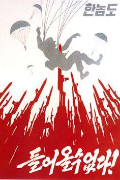 North Korean Poster - Red