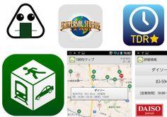 遊日App懶人包! 好用的交通、購物、排隊、美食翻譯App 1. 交通必備App  日本鐵路APP話你知點搭車 >>的士收費APP話你知距離價錢,趕飛機可以一試 2. 購物必備App >>勁過Google Map!日本購物必備App 話你知最近的100円店 3. 排隊必備App  >>東京迪士尼 排隊APP話你知機動遊戲等幾耐 >>大阪環球影城 排隊APP話你知仲要等幾耐 4. 飲食必備App  >>遊日本必備APP 在地小店食飯幫你翻譯餐牌 >>Line隱藏翻譯小功能 VS Google Translate
