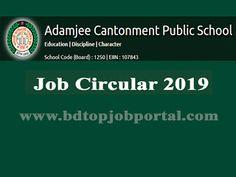 1155 Best Job Circular images in 2019 | Job circular