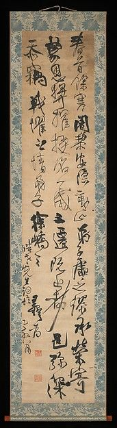 Wang Duo (Chinese, 1592–1652) Free copy of Xu Jiaozhi's calligraphy. Ming dynasty (1368–1644) 明  王鐸  臨徐嶠之帖  軸 絹本