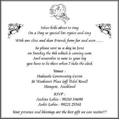 Silver Wedding Party Invitation English