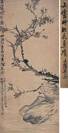 清代 - 吳昌碩 - 桃花圖                         Painted by the Qing Dynasty artist Wu Changshuo 吳昌碩.