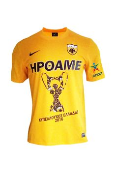 Το μπλουζάκι που φορούσαν οι παίκτες της ΑΕΚ στην απονομή του κυπέλλου μπορειτε να το βρείτε στο επίσημο site της ΑΕΚ