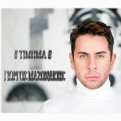 http://www.music-bazaar.com/greek-music/album/884083/TIMIMA-SINGLE/?spartn=NP233613S864W77EC1&mbspb=108 ΜΑΖΩΝΑΚΗΣ ΓΙΩΡΓΟΣ - ΤΙΜΗΜΑ (SINGLE) (2015) [Modern Laika] # #ModernLaika