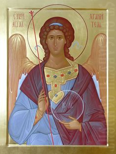 orthodox painted icon of the guardian angel