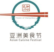 Asian food festival logos – and what they mean Festival Logo, Food Festival, Chinese Bowls, Chinese Food, Food Signs, One Logo, Food Stall, Logo Food, Logos