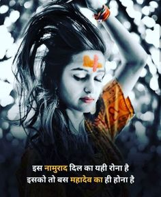 Rudra Shiva, Mahakal Shiva, Shiva Art, 4k Pictures, Life Quotes Pictures, Smoke Pictures, Angry Lord Shiva, Shiva Sketch, Shiva Tattoo Design